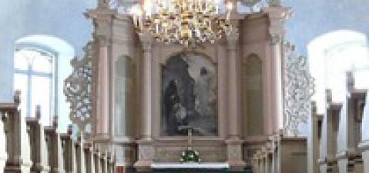 Dundagas baznīcas altāris