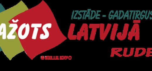 izstāde Ražots Latvijā